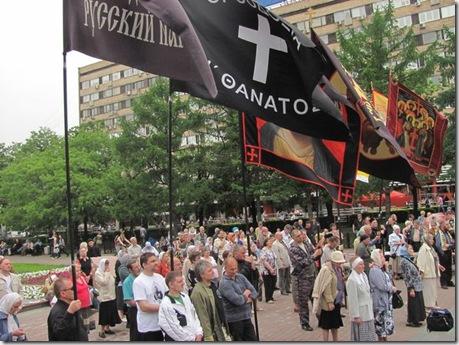 Митинг в день рождения Николая II. Москва, 19 мая 2012 г.