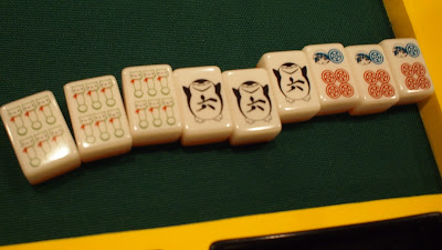 yuki sanshoku.JPG