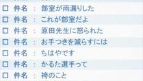 [HorribleSubs] Chihayafuru - 11 [720p].mkv_snapshot_08.10_[2011.12.13_20.26.35]
