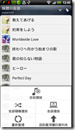 Music Player 16