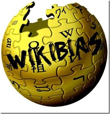 Wikibias logo