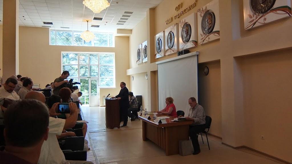 Конференция в Экологическом образовательном и научном центре - Постолимпийский Сочи...