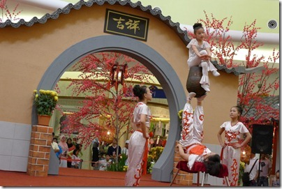 Chinese acrobatic girls
