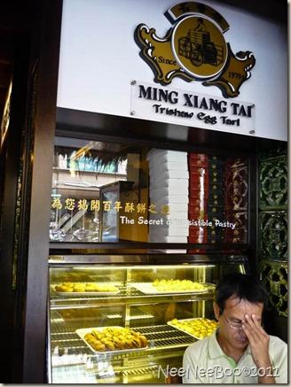 ming xiang tai_00004