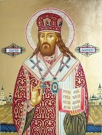 Святитель Афанасий Полтавский