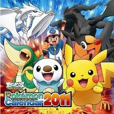 Pokemon 2011 Montly Calendar McDonaldsJP