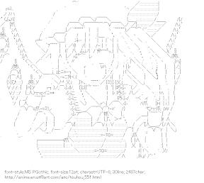 [AA]Flandre Scarlet (Touhou)