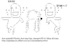 [AA]Mameshibata & bear