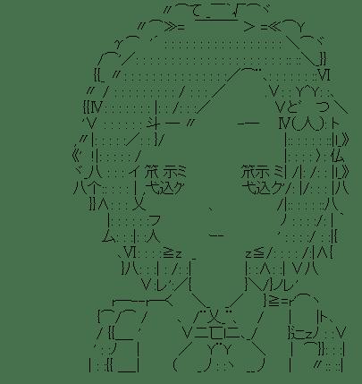 楠幸村 (僕は友達が少ない)