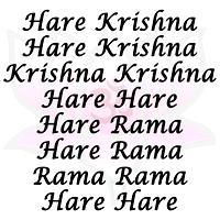 maha-mantra