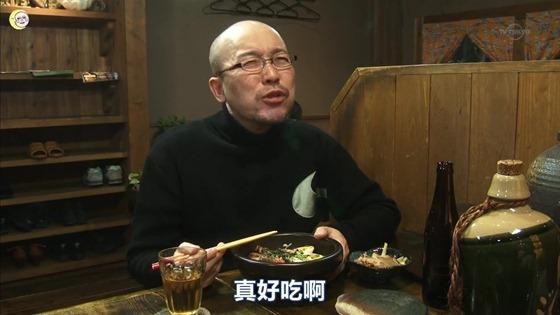 バー-孤獨的美食家-12end.mkv_20120507_232343.024