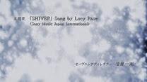 Mushishi Zoku Shou - OP - Large 01