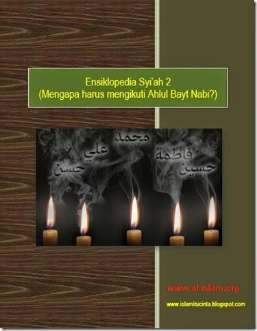 2 mengapa harus mengikuti ahlul bayt nabi