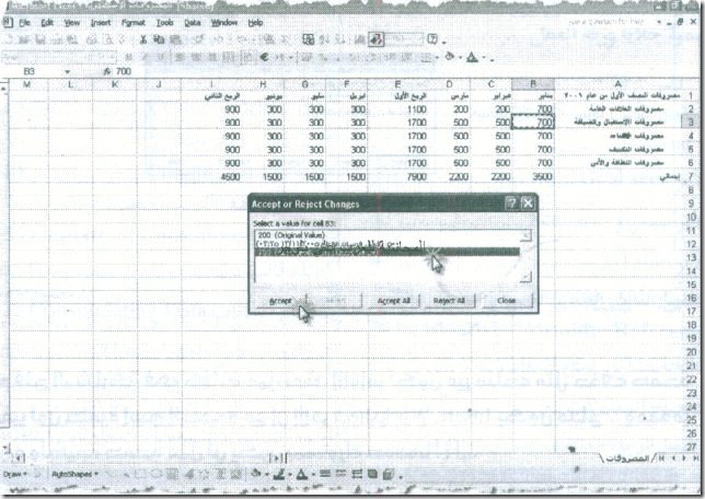 excel_for_accounting-193_03