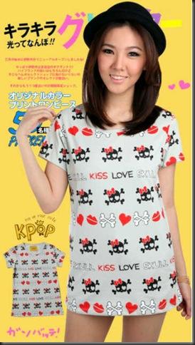 SKULL KISS LOVE