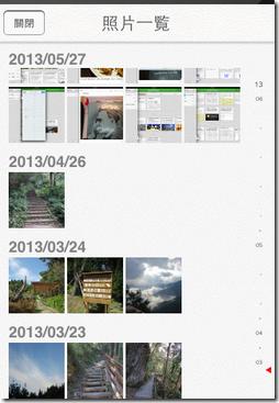 MIRU Photobook-01