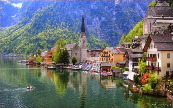 السياحة في النمسا بالصور