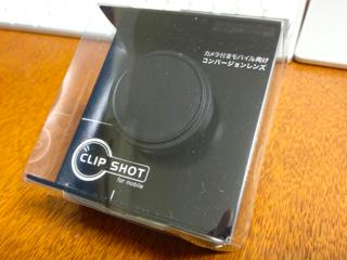 CLIPShot002