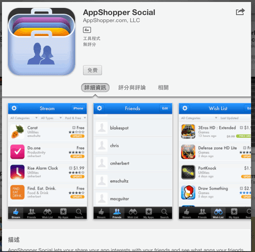 AppShopper Social-01