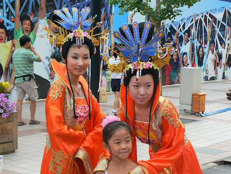Beijing: Traditional chinesse clothing