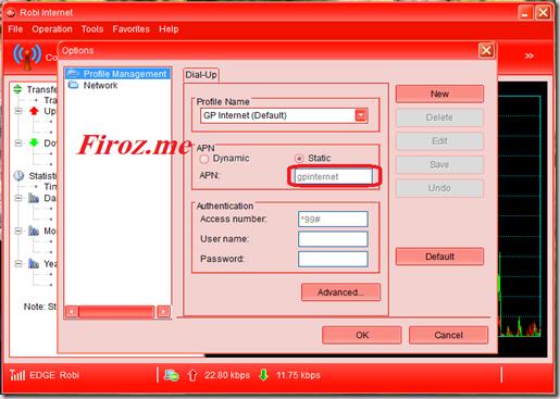 Robi Free Net Configuration