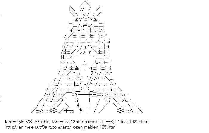 Rozen-maiden,Jade Stern,Hinamatsuri