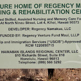 Sign identifies future of land directly mauka of MBC development on North side of Lipoa Pky