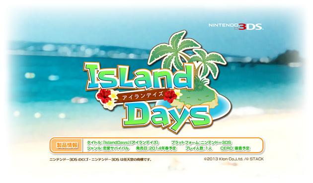island-days_school-days