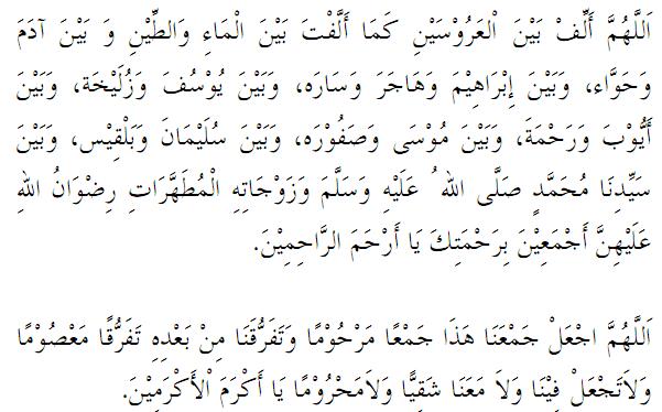 Doa Di Majlis-Majlis Rasmi Dan Separuh Rasmi Kerajaan: DOA MAJLIS ...