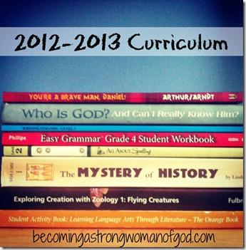 2012-2013 curriculum2