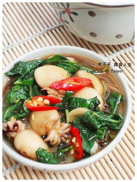 三杯小花枝 Squid (1)