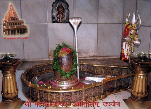 Copy of mahakaleshwar-ujjain