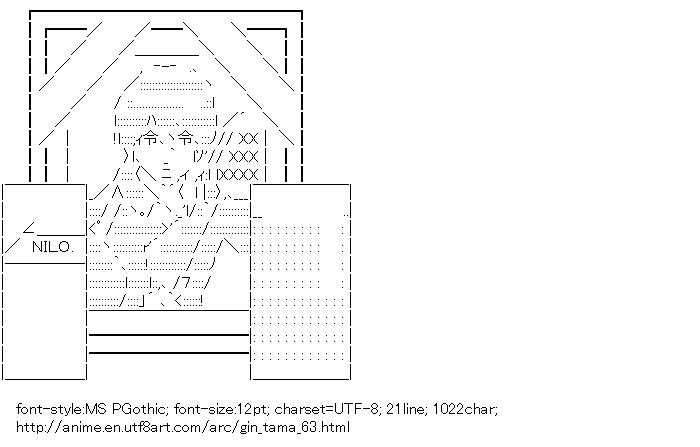 Gin Tama,Yamazaki Sagaru