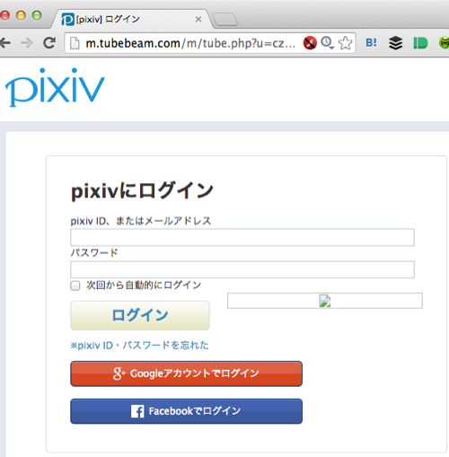 pixiv-scraping02.png