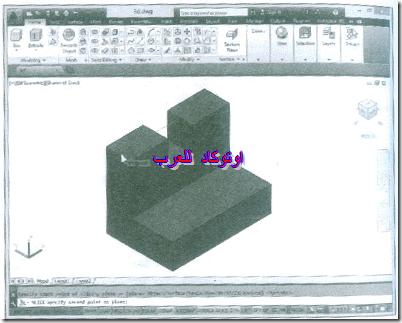 الرسم ثلاثى الابعاد (141)