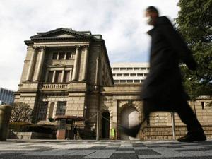 Enquanto o banco central tem como meta um aumento anual de 2% no principal índice de preços ao consumidor, o governo planeja usar um outro índice, que também exclui os custos de energia