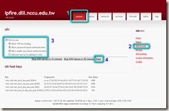 2011-08-31_184738 ssh access (draw)