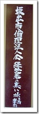 s-経集(3)
