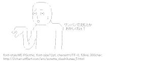 [AA]Punch okashikunee?