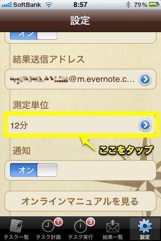 写真 2011 06 08 8 57 42