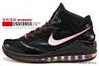 zlvii fake colorway black red 1 02 Fake LeBron VII