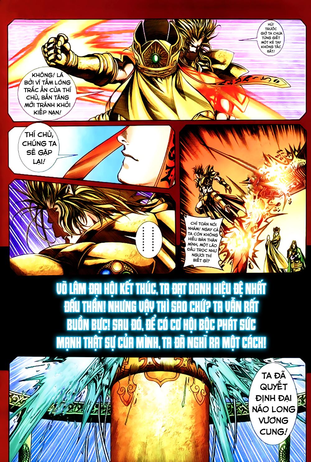 xem truyen moi - BÁT TIÊN ĐẠO - Chapter 34: Sát Vô Xá