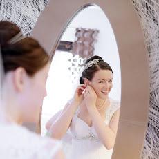LilliBrookeManor-Wedding-Photography-LJPhoto-DMB-(102).jpg