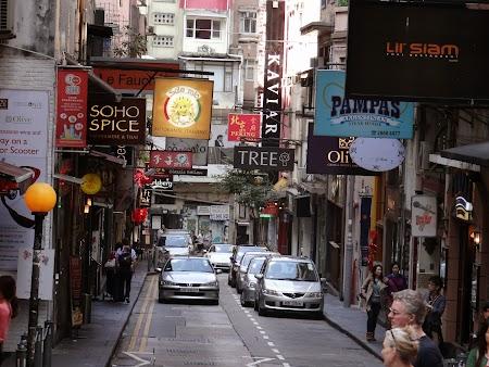 Anul Nou Chinezesc: Soho HK