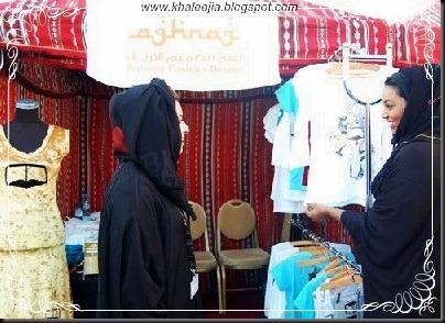 khaleejia_aghnag_fashion_design006