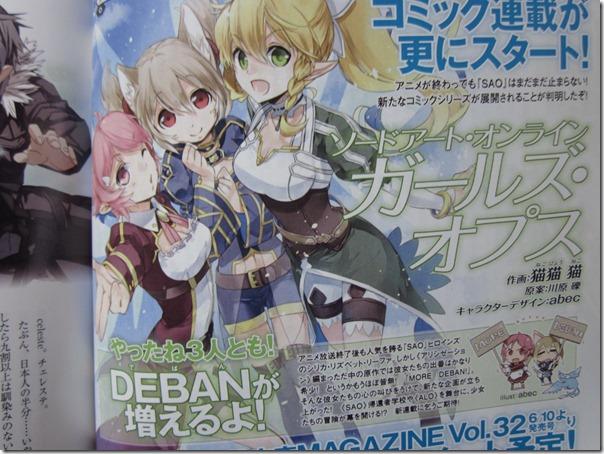 Sword_Art_Online_Manga