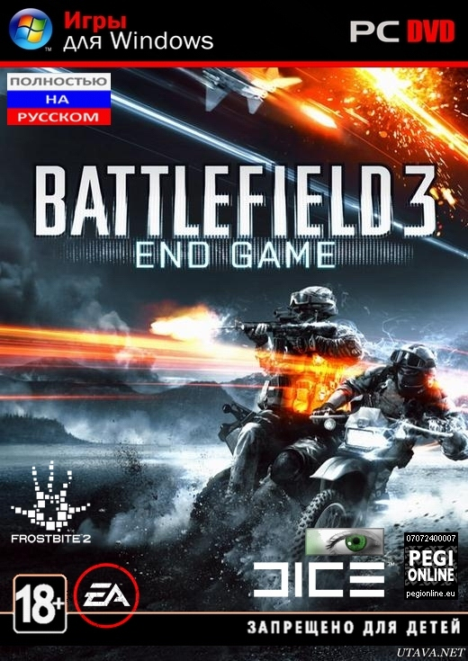 Battlefield 3 : Конец Игры / Battlefield 3: End Game