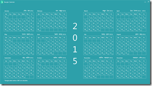 Bangla Calendar screen shoot 4