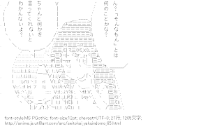 [AA]七条アリア & 天草シノ (生徒会役員共)