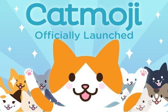 Rede social gatos Catmoji